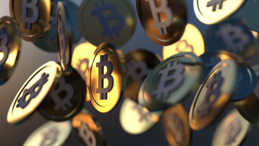 Электронный обвал: почему курс биткоина за сутки упал более чем на 10%