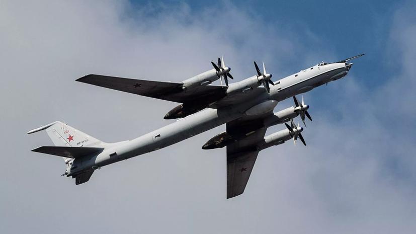 Российские Ту-142 в ходе планового полёта сопровождались истребителями F-18 ВМС США