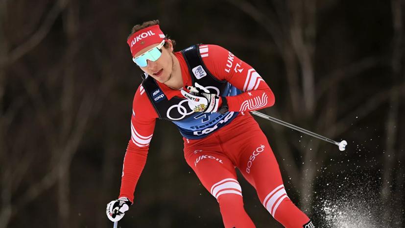 Ретивых высказался о переходе итальянского лыжника Пеллегрино в сборную России