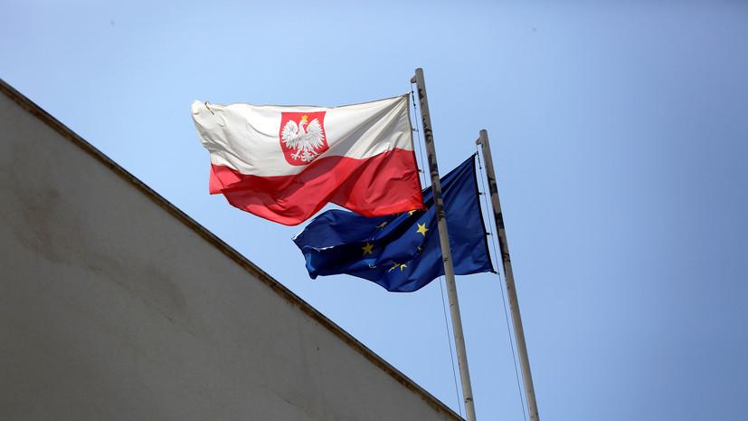 Россия выразила Польше протест в связи с высылкой дипломатов