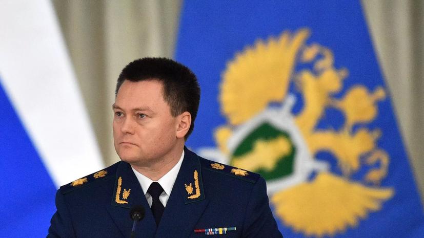 Генпрокурор заявил о росте числа нарушений при ценообразовании