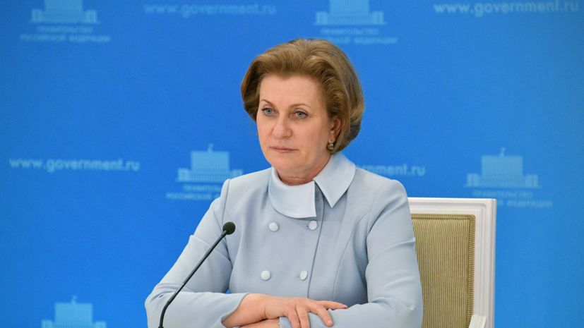 Попова заявила о возможности осложнения ситуации с коронавирусом