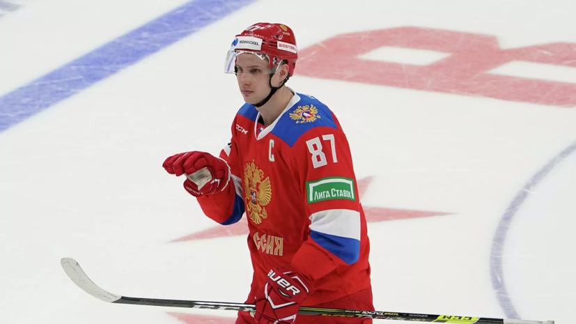 Шипачёв будет капитаном сборной России по хоккею на матчах с Белоруссией