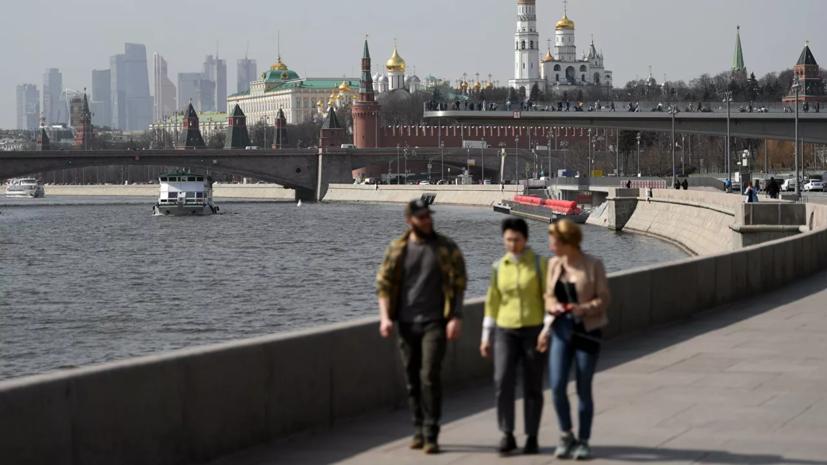 В Конфедерации труда России назвали логичным решение продлить майские праздники