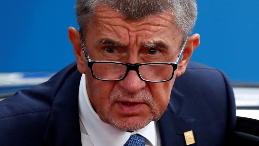 Премьер Чехии оценил отношения Москвы и Праги