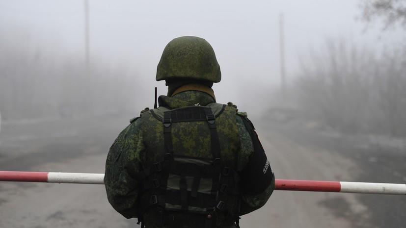 Россия предложила провести встречу в Донбассе по Минским соглашениям
