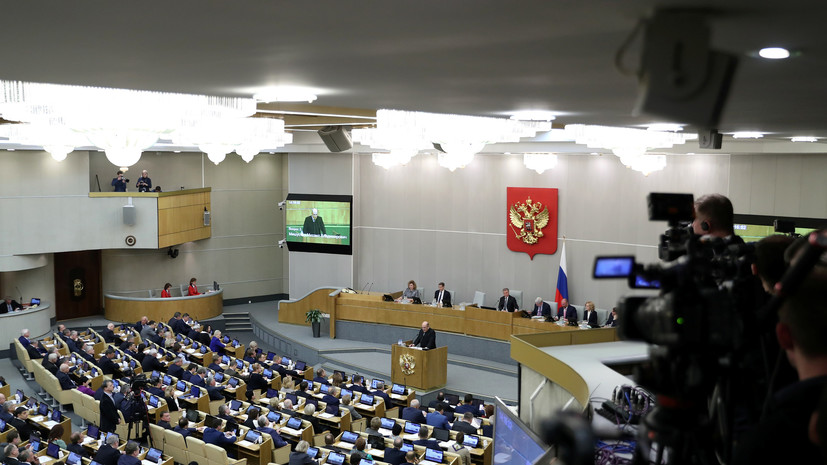 В ГД внесли проект об ужесточении наказания за незаконный сбыт оружия