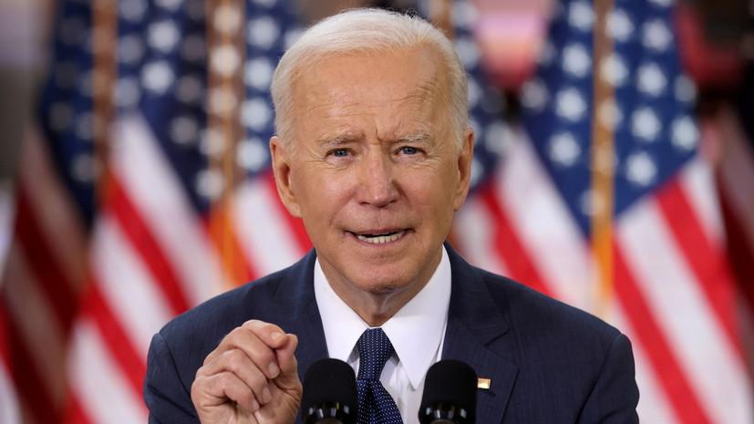 В Белом доме анонсировали участие Байдена в саммитах G7 и НАТО в июне