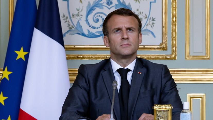 Макрон прокомментировал нападение на сотрудницу полиции под Парижем