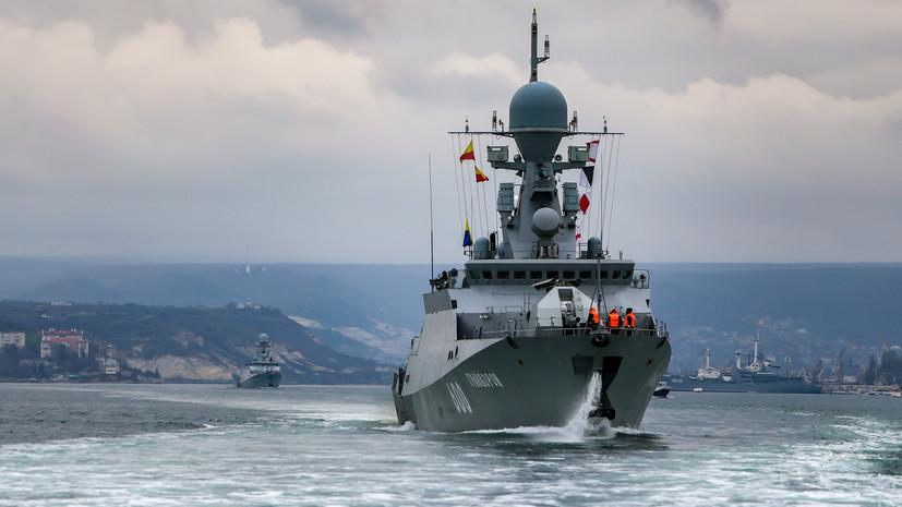 Россия закрывает часть районов Чёрного моря для иностранных кораблей