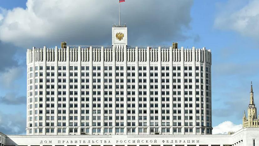 Кабмин одобрил проект о виде на жительство для иностранных инвесторов