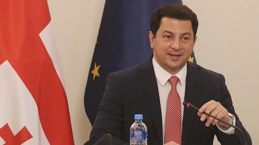 Спикер парламента Грузии заявил об уходе в отставку