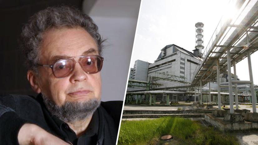 «Ошибиться было нельзя»: как математик Виктор Маслов решил судьбу чернобыльского саркофага