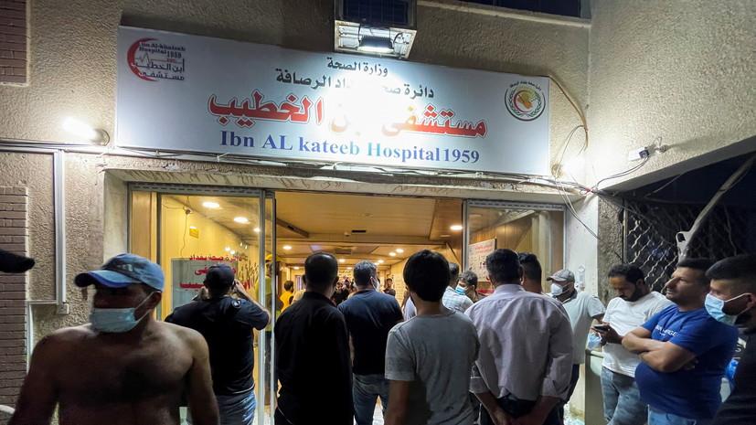 Количество жертв пожара в багдадской больнице достигло 82