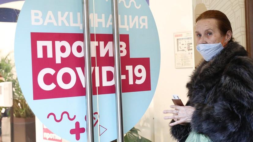«Ускорение вакцинации спасёт тысячи жизней»: в Москве стартует программа поощрения для привившихся от COVID-19 пожилых