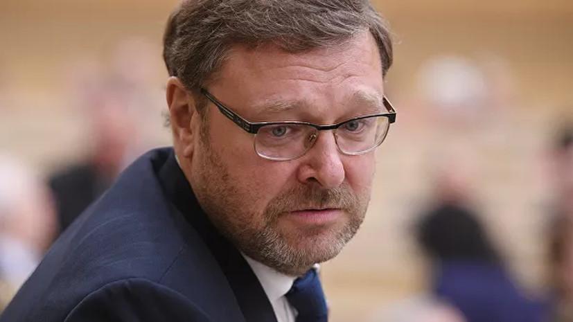 Косачёв прокомментировал заявление Земана по поводу взрывов во Врбетице