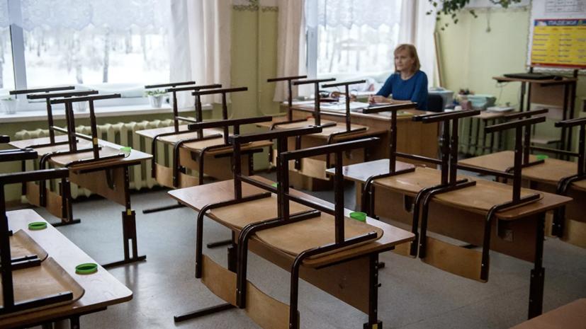 Минпросвещения проверит школьные учебники после послания Путина