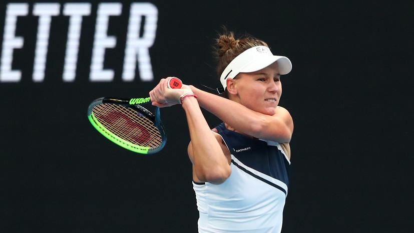 Кудерметова и Мертенс выиграли турнир WTA в Стамбуле в парном разряде