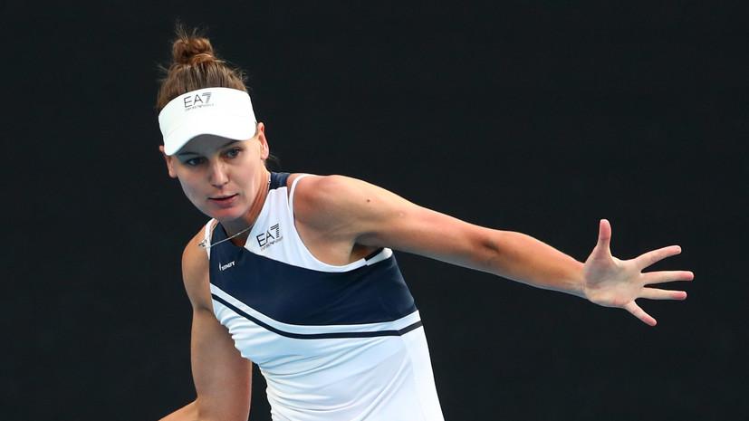 Кудерметова поднялась на 28-ю строчку в рейтинге WTA