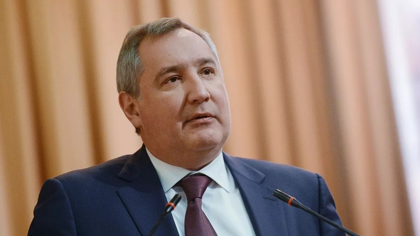 Рогозин рассказал о планахпусков с космодрома Восточный