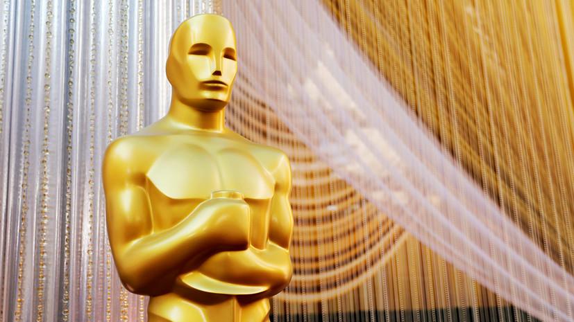 Кинокритик прокомментировал итоги премии «Оскар»