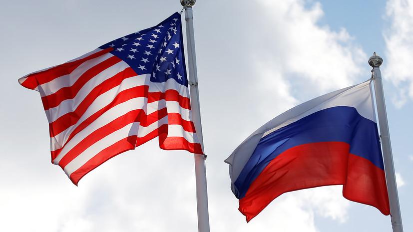 В МИД КНР прокомментировали санкции США против России