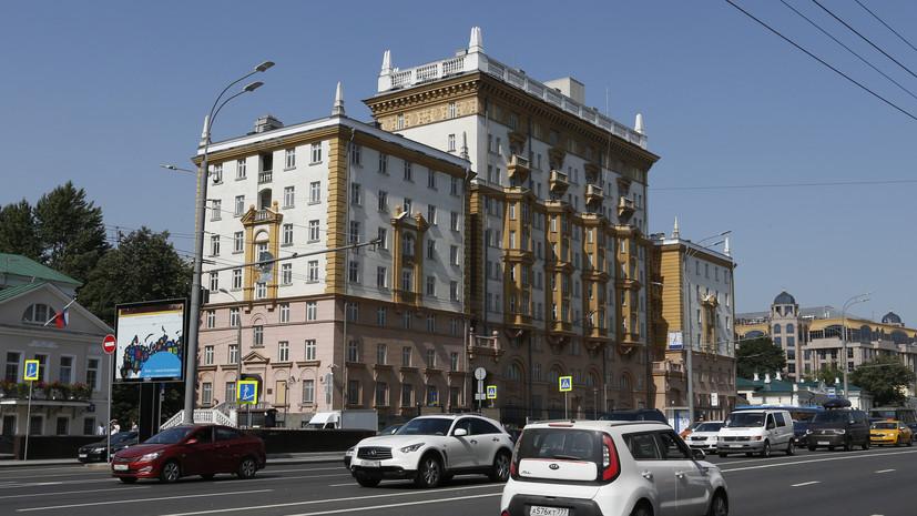 МИД сообщил об изменении порядка поездок сотрудников посольства США по России
