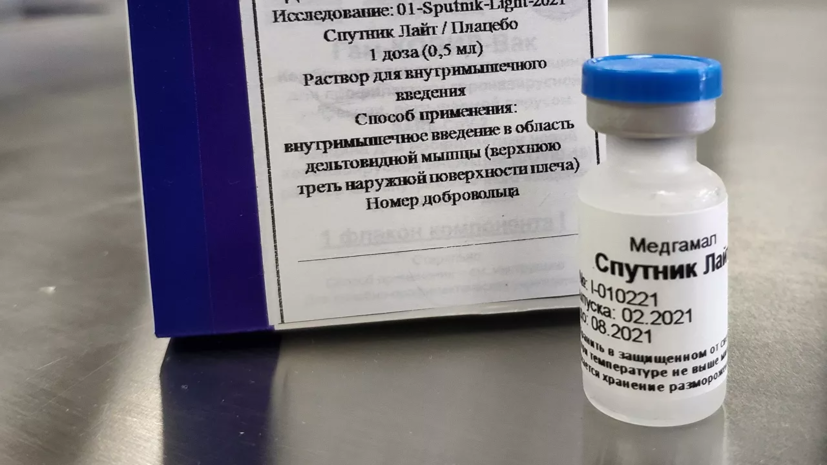 Мурашко сообщил о планах регистрации «Спутника Лайт»