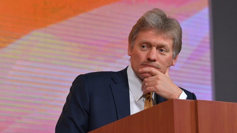 Песков назвал «тревожным сигналом» заявление Зеленского по минскому формату
