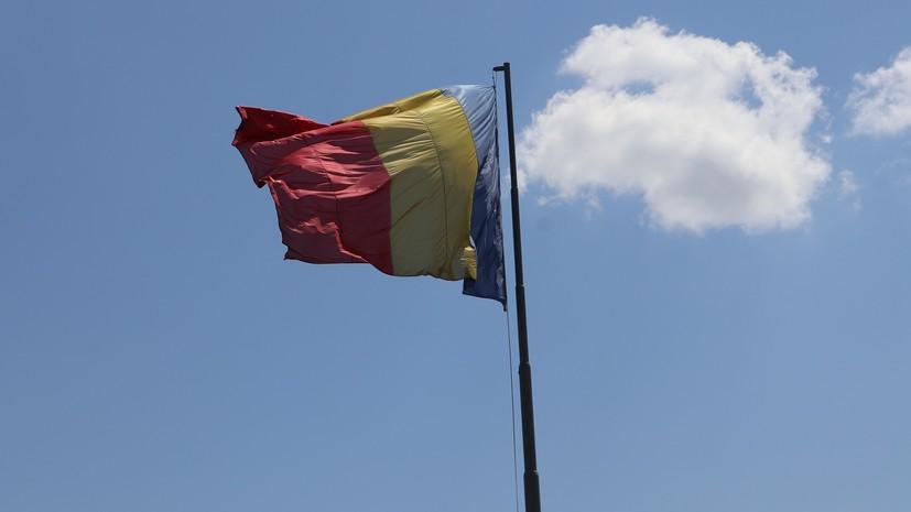В Румынии объявили персоной нон грата российского дипломата