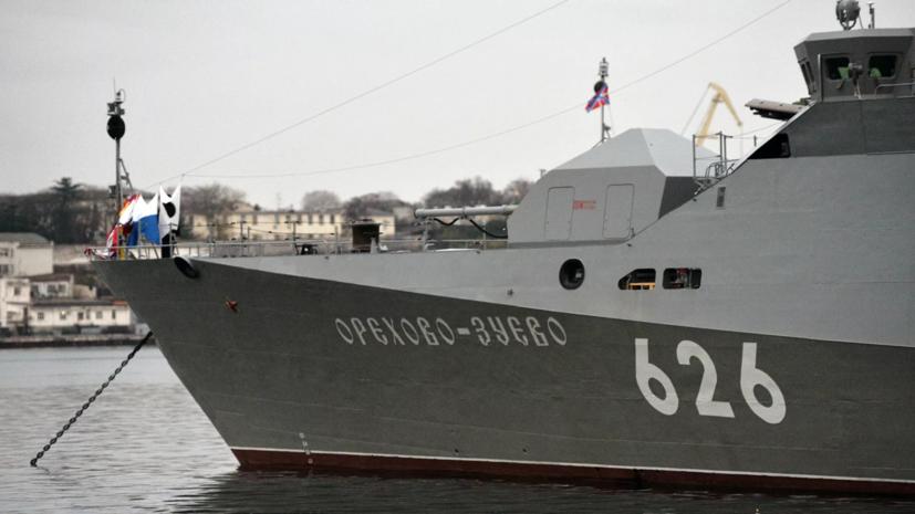 Малый ракетный корабль ЧФ провёл учения в Средиземном море