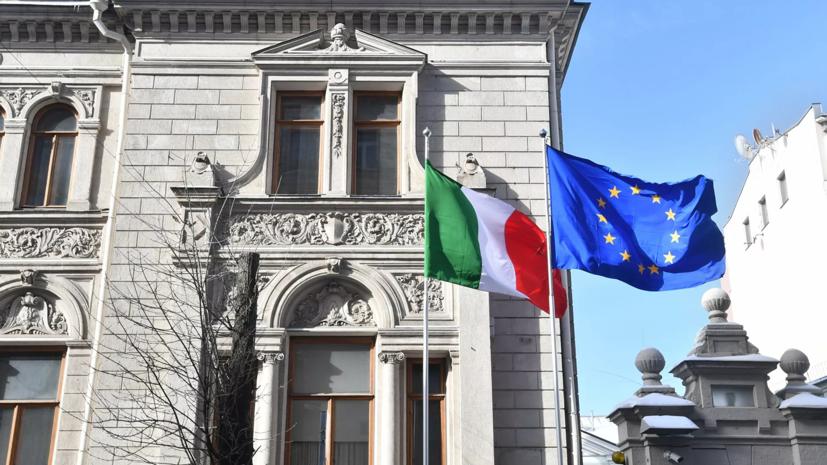 Сотрудник посольства Италии должен покинуть Россию в течение 24 часов