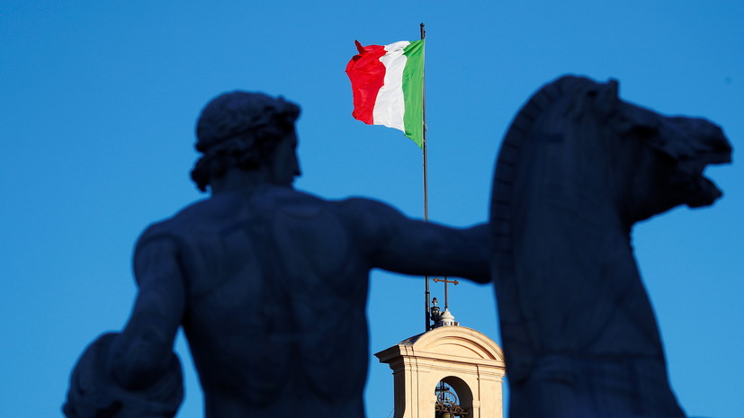 В МИД Италии прокомментировали высылку своего дипломата из России