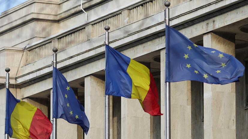 Посол оценил объявление Румынией российского дипломата персоной нон грата