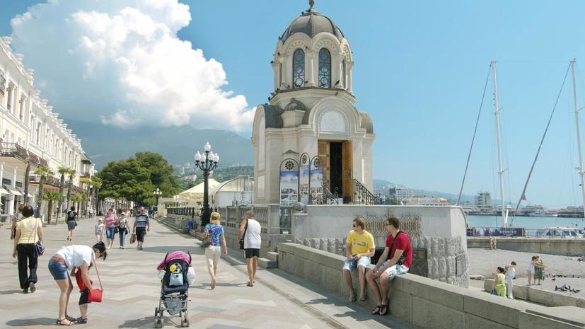 «Майские праздники отработаем без перебоев»: как ситуация с водой в Крыму может сказаться на отдыхающих