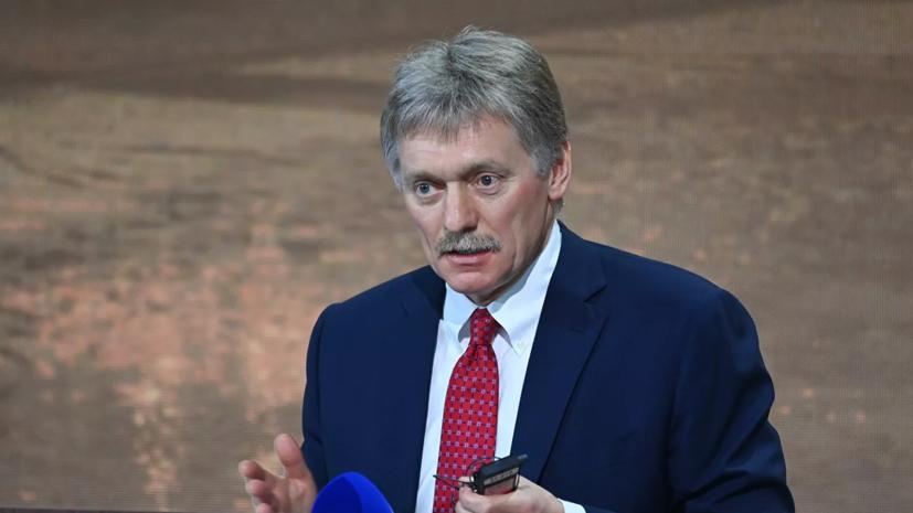 Песков ответил на вопрос о возможности встречи Путина и Зеленского 9 мая в Москве