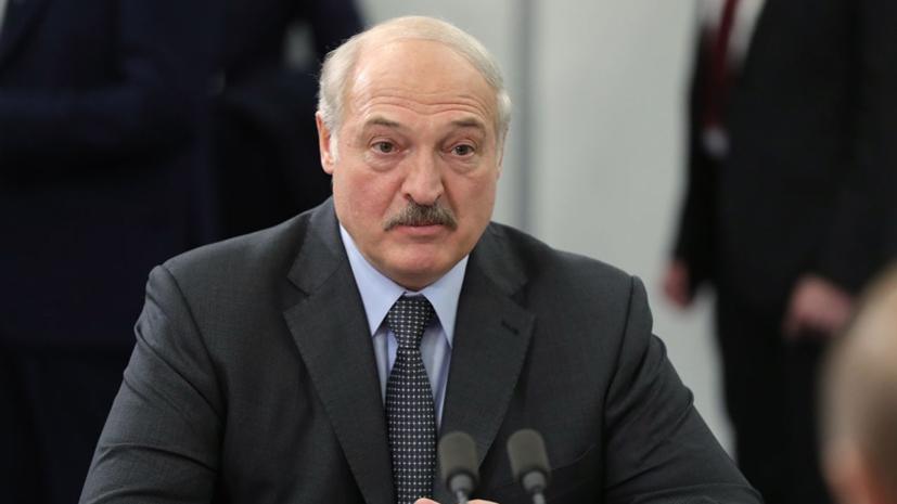 Лукашенко заявил о стремлении своих противников разделить Белоруссию