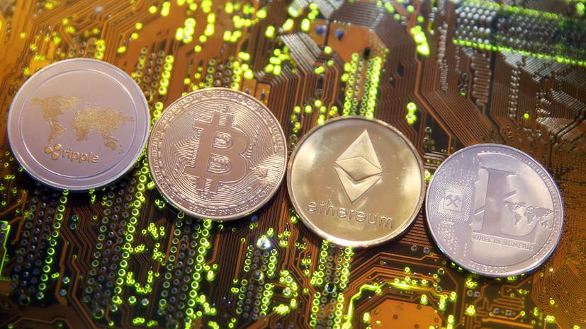 Эксперт рассказал о перспективах криптовалют