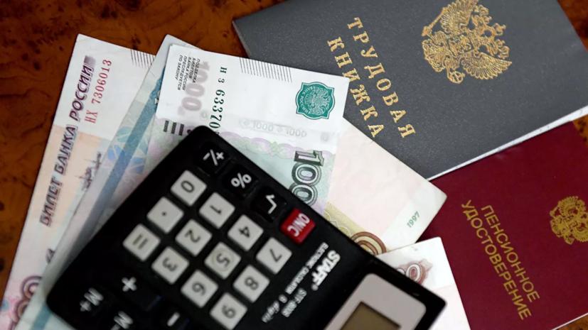 Минтруд разъяснил порядок оплаты труда с 4 по 7 мая