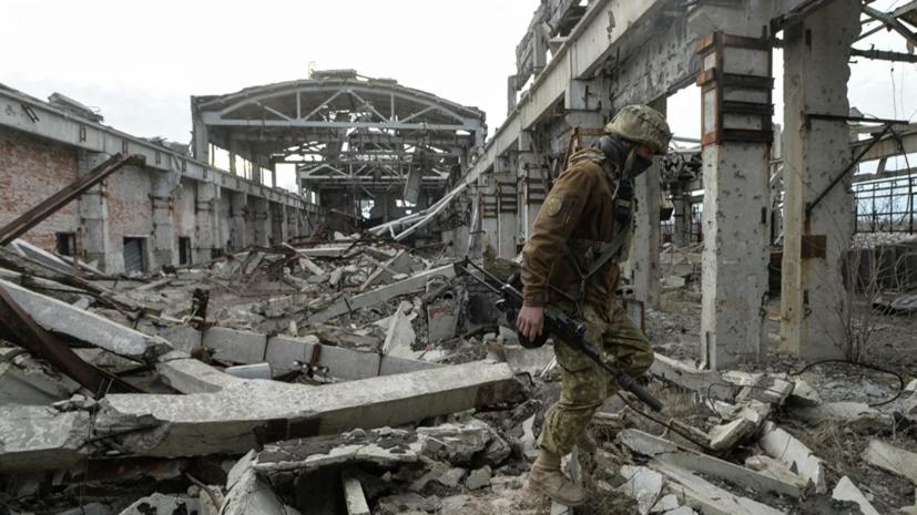 «Перетянуть баланс на свою сторону»: зачем в Киеве снова заговорили о пересмотре Минских соглашений