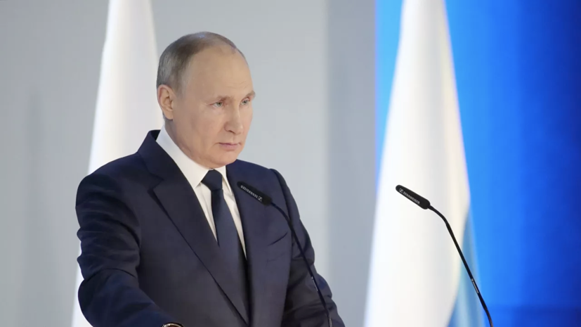 Путин поручил ускорить работу по усилению защиты персональных данных