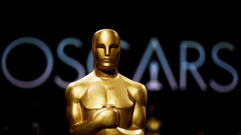 В Гильдии киноведов прокомментировали итоги премии «Оскар»