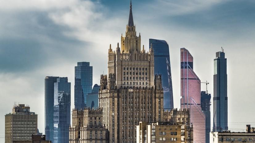 «На основе принципа взаимности»: Россия объявила о высылке сотрудника посольства Украины