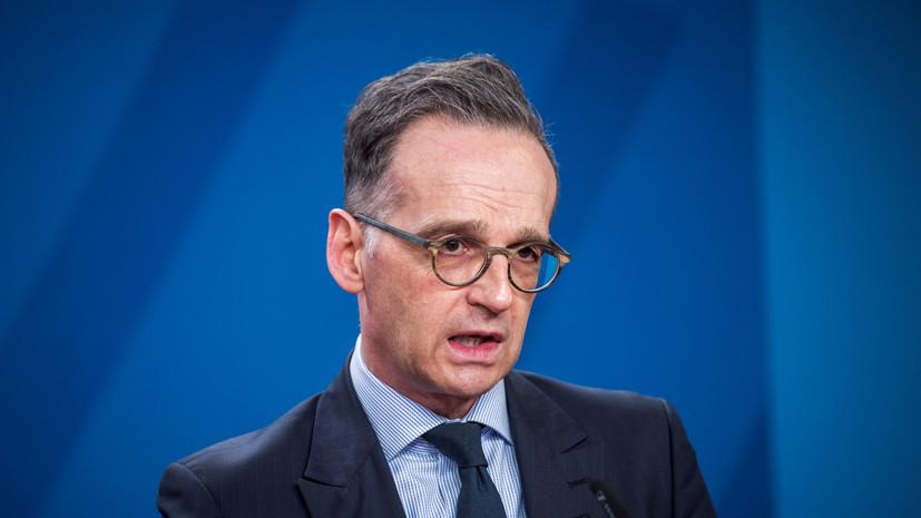 Глава МИД ФРГ высказался о возможном саммите Байдена и Путина
