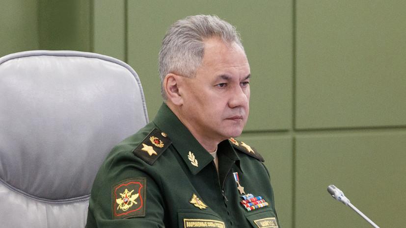 Шойгу прибыл в Таджикистан на заседание Совета министров обороны ОДКБ