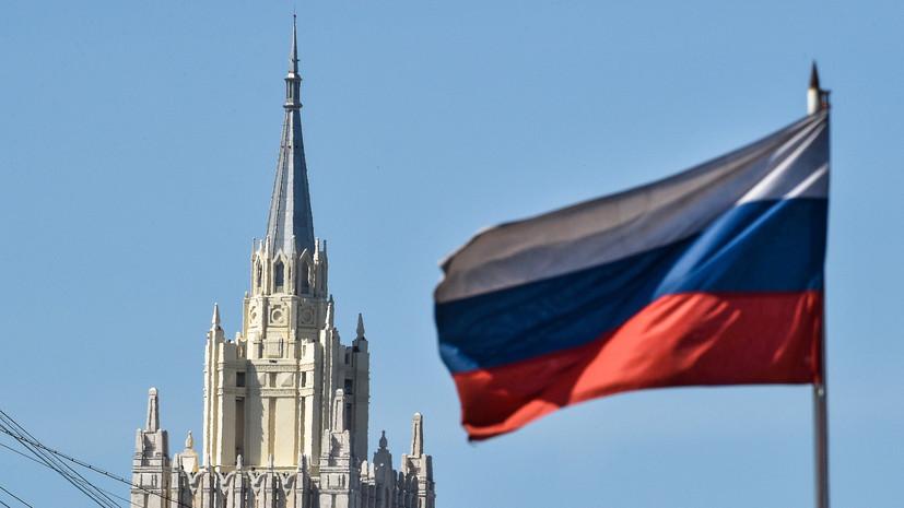 Глава делегации России в Вене оценил ситуацию с ДОН