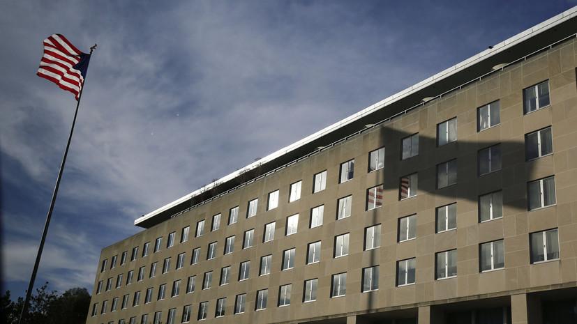 В Госдепе подтвердили участие делегации США в переговорах по СВПД