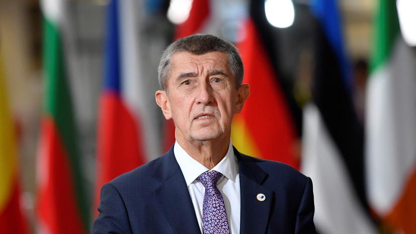 Чешский премьер заявил о единственной версии взрывов во Врбетице