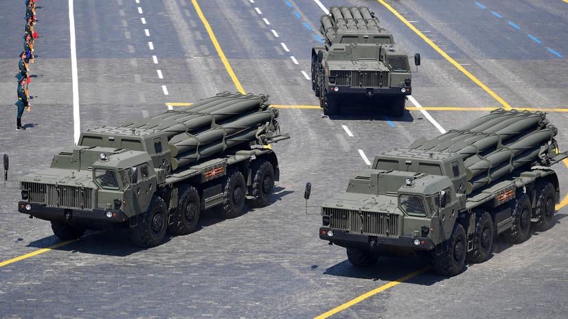 Минобороны рассказало детали тренировки парада Победы на Красной площади