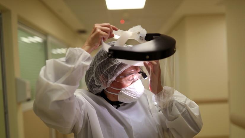 В Бразилии за сутки выявили более 28 тысяч случаев коронавируса